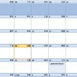 kalendario
