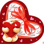 C днем всех влюбленных!