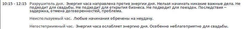 citata1