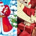 Письма счастья или готовимся к Новому году!
