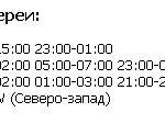 D0-BB-D0-BE-D1-82-D0-B5-D1-80-D0-B5-D1-8F
