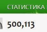 500-000