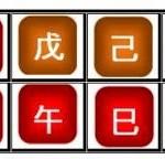 D0-B8-D0-BC-D0-BF-D0-B5-D1-80-D0-B0-D1-82.-D1-81-D0-B2-D0-B5-D1-82-D0-B8-D0-BB-D1-8C-D0-BD-D0-B8-D0-BA
