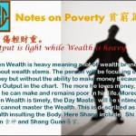 Что сделать, чтобы разбогатеть?