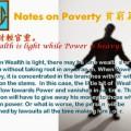Что делать, чтобы разбогатеть? 2 часть