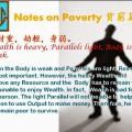 Что делать, чтобы разбогатеть? 4 часть