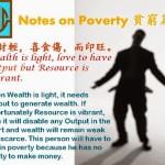 Что делать, чтобы разбогатеть? Часть 5.