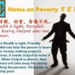 Что делать, чтобы разбогатеть? Часть 6.