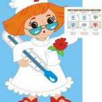 Бесплатный вебинар по здоровью