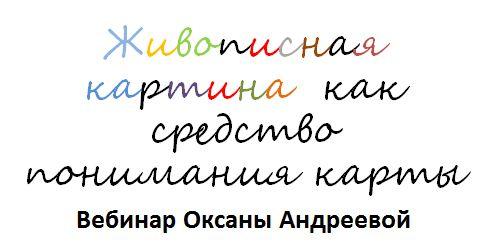 Школа странников  Ольга Пашнина скачать книгу бесплатно