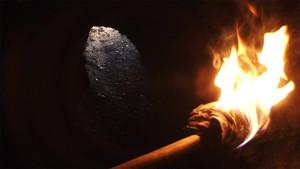 иньский огонь