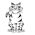 Земная ветвь Тигр