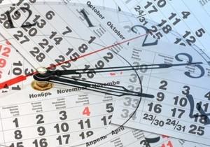 прогноз на новый год