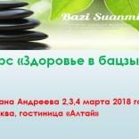вебинар по диетологии курс с сертификатом