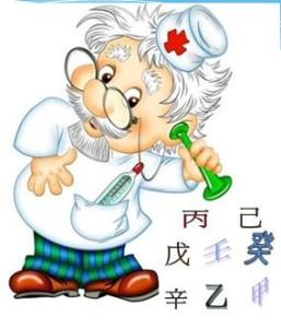 доктор с иероглифами