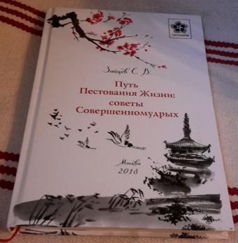 книга по китайской медицине