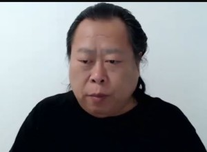 мастер Сюй Минтан